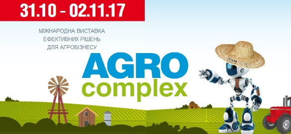 AgroComplex 2017