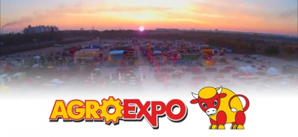 International agro-industrial exhibition AgroExpo